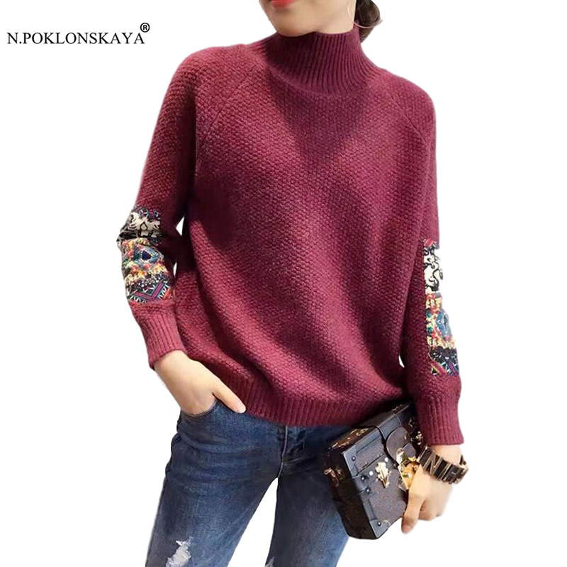 N.POKLONSKAYA Women Turtleneck Sweaters Winter Warm Knitted Sweater Long Sleeve Autumn Tops Women's Pullovers Casual Jumper