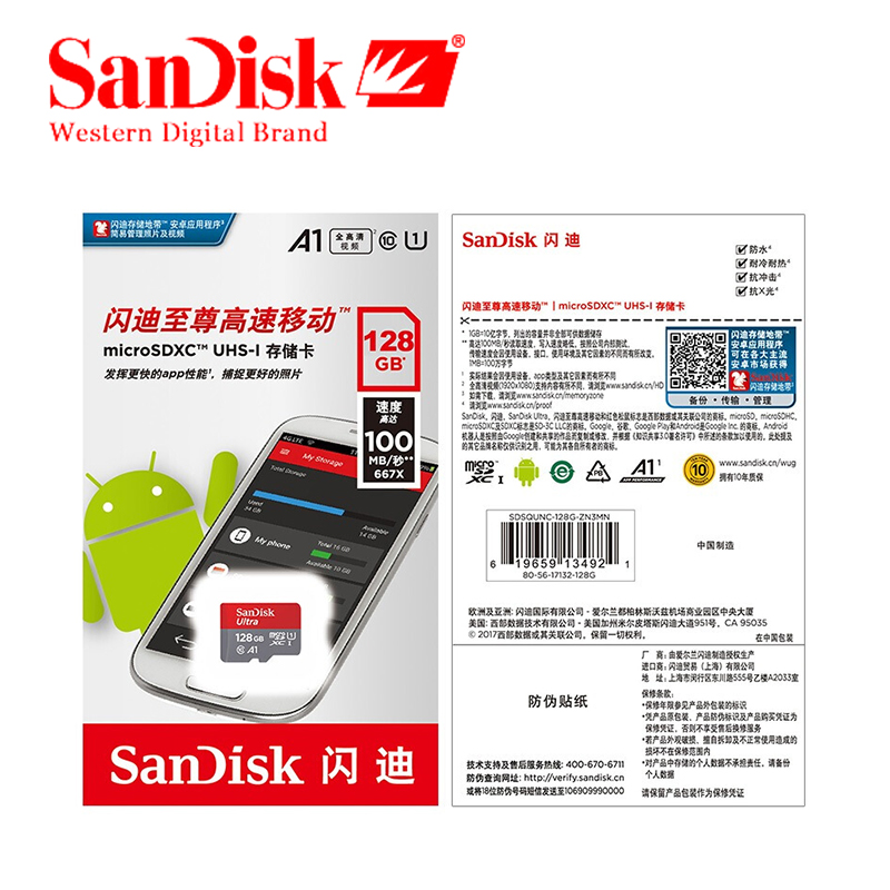 Image 5 - Sandisk Micro SD card A1 64GB 128GB 200GB 256GB 100Mb/s TF card SDHC/SDXC memory card 16GB 32GB  98MB/s For  tablet /smartphone-in Micro SD Cards from Computer & Office