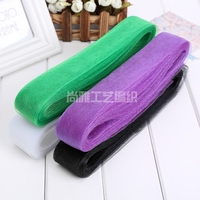 New 33Meters Roll 2 5cm Tulle Mesh Organza Ribbon Roll Gift Box Wrap Ribbon DIY For