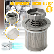 Для Bosch' посудомоечная машина серии 427903 170740 PP+ нержавеющая сталь Замена 2 части посудомоечная машина сетчатый фильтр набор серый для посудомоечной машины