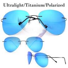 2017 Fashion Men Driving Ultralight Titanium Polarized Sunglasses Brand Design Rimless Aviator Sun Glasses Oculos De Sol New