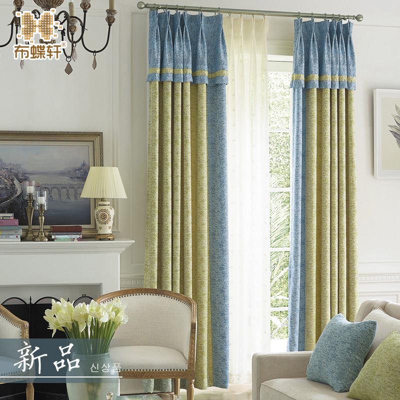 Aliexpress.com : Buy New Arrival Two Colors Option Modern Style Curtains  For Bedroom Double Side Jacquard Thick Blue Coffee Stitching Luxury Blinds  From ... Part 83