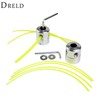 DRELD Aluminum Grass Trimmer Head +4 Lines Brush Cutter Head Lawn Mower Accessories Cutting Line Head for Strimmer Replacement
