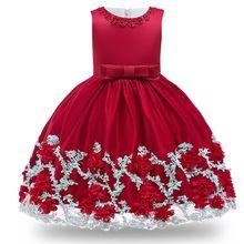 7bb3b9cd09b84 Enfants anniversaire princesse robe de soirée pour les filles infantile fleur  enfants demoiselle d'honneur