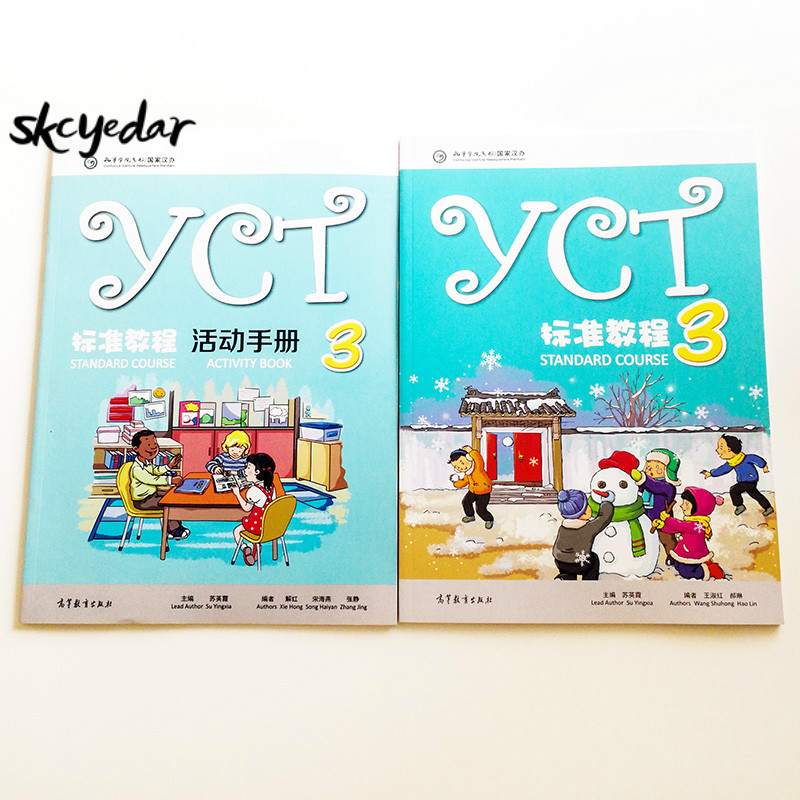 YCT Standard Course 3 Chinese Textbook +Activity Book3 For Entry Level Primary School And Middle School Students From Overseas