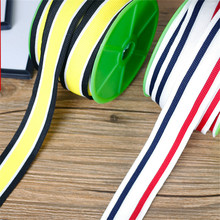 10yards/roll Width 2.5cm Non-elastic Knitted Webbing Polyester Ribbon For Clothing Home Textiles Shoes Bags Textile Accessories