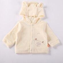 Baby coat baby clothes cardigan jacket c