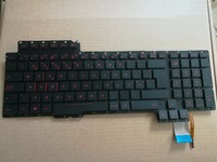 Portuguese PO Laptop Keyboard For ASUS G752 With Backlit
