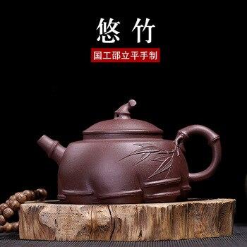 Yixing ores zisha teapot tea ores old bamboo purple clay pot bamboo leisurely li-ping shao all hand the teapot