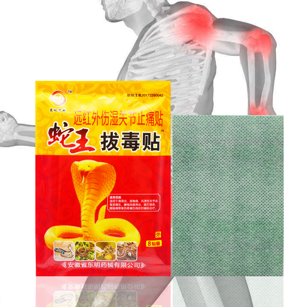 8pcs Chinese medicine Relaxing Backache Massage Plaster Pain Relief Flexible Relieving Patch D022