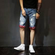 Джинсовые мужские Короткие Джинсы Манжеты Моды Случайные Короткие Брюки с Дырками
