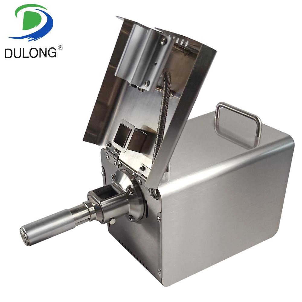 450W Mini Automatic Family Oil Press Machine Small Cold