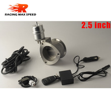 universal 2.5 inch polishing exhaust cutout pipe with Vacuum Push Remote Control car styling top quality variable exhaust valve cutout 2 5 63mm pipe close style with vacuum control vacuum actuator