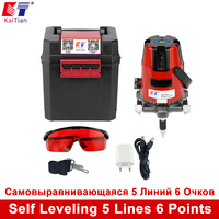 Kaitian Red Rotary Laser Level 5 Lines 635nM Level Laser Tools Level With Outdoor And Slash
