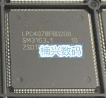 10pcs  LPC4078FBD208 LPC4078  QFP208 ARM New