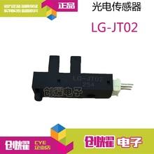 O sensor de interruptor fotoelétrico sulco LG-JT02 JT02 oito buraco sensor de contagem de acoplamento do motor o número de moedas de olhos claros
