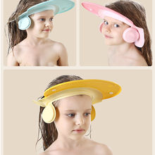 Bath Wash Hair Cap Ear Protection Children Shampoo Cap Shower Caps Baby Shower Shield Hat Safe Soft Hat Adjustable#p4(China)