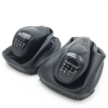 Cubierta de maletero para mercedes benz Clase C W203 S203 Elegance Classic, polaina Manual, pomo de cambio de velocidad, 5/6