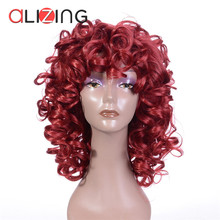 ┽  Alizing Big Loose Wave Curl Wig Burgunday Synthetic High Temperature Fiber Hair Spring Curl Wig for Woman Hair Style Wig 8050