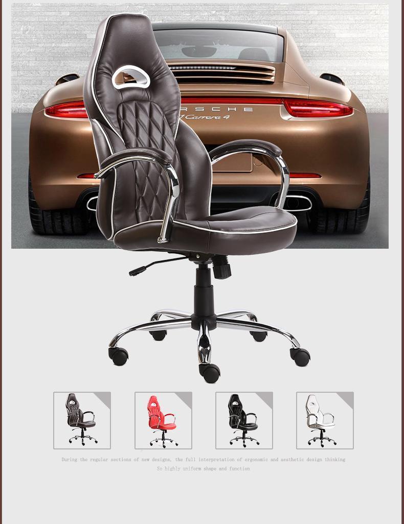 Jogo de corrida de cadeira de computador em casa levantamento rotação cadeira banquinho de couro PU preto branco vermelho frete grátis