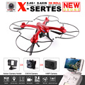 MJX X102H RC Quadcopter One Key Return Altitude Hold Drone with 4K 1080P Camera HD RC Helicopters With Carry Gopro/Sjcam/Xiaomi