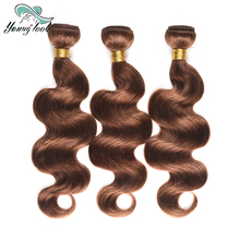 Young Look Light Brown #4 Brazilian Body Wave 3 Piece Non-Remy Hair Bundles 100% Human Hair Extensions 10