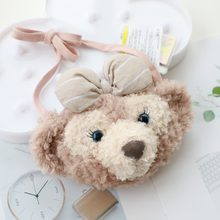 Kawaii Japan Anime Duffy Bear Shelliemay Plush Bag Soft Teddy Bears Toys Wallet Satchel Bag plush purse For Girls children Gifts(China)