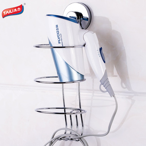 Image 2 - Chrome Hair Dryer Rack No Drilling Strong Suction Hook