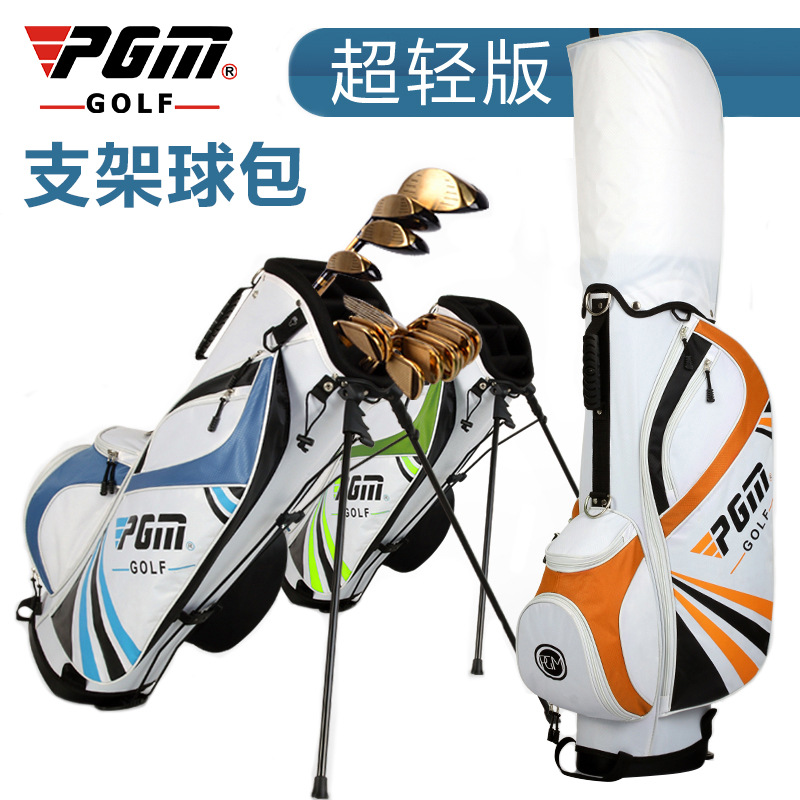 PGM new golf bag men women GOLF standard bag super portable version manufacturer 2