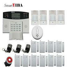 SmartYIBA GSM Autodial House Office