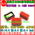 (10PCS) new original EA2-24 10 feet / 1A / 24V EA2-24NU EA2-24N signal relay