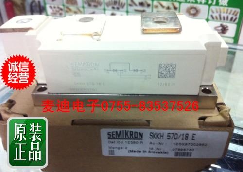 .SKKH570/16E SKKH570/18E brand new original stock/