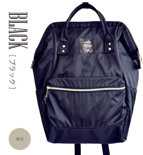 pas mal 1cdb5 bb2a2 New Women Ring Nylon Backpack Large Waterproof Anello Bag ...
