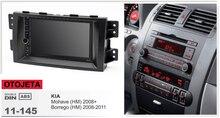 Подходит для Kia mohave hm borrego HM aquad core android 8,1 frame плюс автомобиль радио стерео Мультимедиа штатные ленты рекордер gps