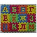 Русский алфавит игрушки Дети детские play коврики головоломки 55*55 ММ ковер ковры дети головоломки 33 ШТ. Русского Языка и 3 ШТ. количество fo