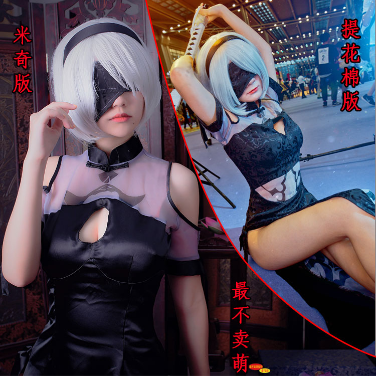 [STOCK] 2018 HOT Game NieR Automata Figure <font><b>2B</b></font> <font><b>Sexy</b></font> Cheongsam Gothic Uniform Cosplay Costume For Halloween Free shipping New. image