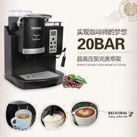 SN 3035 автоматическая кофемашина Кофе чайник с растереть фасоли и пенного молока для дома 220 240 v 1200 w 1 шт