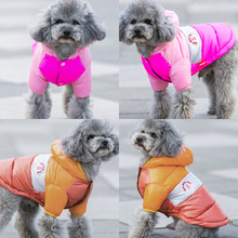 Warm Down Jacket Waterproof Coat for Dogs