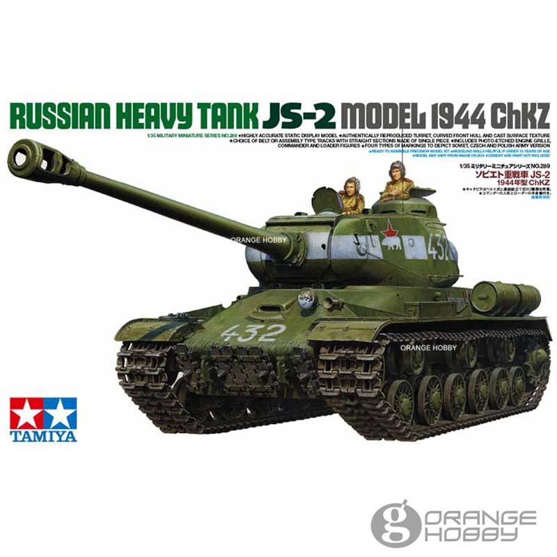 все цены на OHS Tamiya 35289 1/35 Russian Heavy Tank JS2 Model 1944 Chkz Military Assembly AFV Model Building Kits онлайн