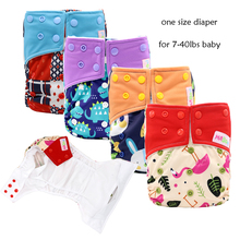 MABOJ Cloth Diaper Pocket Nappy One Size Adjustable Waterproof Washable Diapers for Babies 7 to 40 pounds Baby
