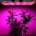 600W Full Spectrum AC85-265V 200pcs leds 150Red/20Blue/10White/10IR/10UV Led Grow Light Lamp For Plants Vegs DHL Free Shipping