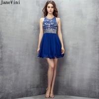 JaneVini короткие синее Королевское для подружки невесты платья с круглым вырезом, расшитое блестками Кристаллы шифоновое платье с открытой сп