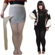 Горячая размера плюс Модные женские колготки сексуальные Колготки для беременных Колготки Чулки трикотаж MSK66