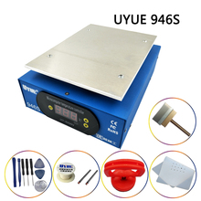 UYUE 946S Preheat Station 220V 400W Heating Plate For Phone LCD Screen Separator Machine Preheater Digital Thermostat Platform digital constant temperature heating platform preheating station hot plate heat platform heating plate 220v 800w 200 200mm