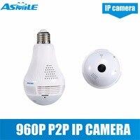 Toptan 960 P Kamera 360 Derece Wifi güvenlik kamerası Ampul Kamera asmile