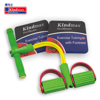 Kindmax Tubing with Handles Resistance Bands Muscle Training Device Fitness Equipment Lose Weight Thin Waist