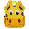 Primary School Students Cute Cartoon Rucksack Children Backpack Bags Kids Satchel Animals Pattern Kindergarten School Bags 2017
