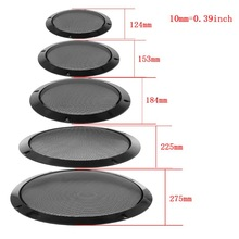 2PCS Protective Speaker Cover Metal Cold Rolled Steel Mesh Grille Grills Decorative Circle DIY Speaker Accessories
