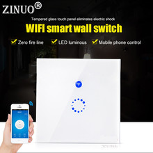 цена на ZINUO Touch Smart Light Switch 1 Gang 1 Way Touch Switch 220V Touch Sensor Glass Lamp Switch Panel Wall Touch Screen Switch