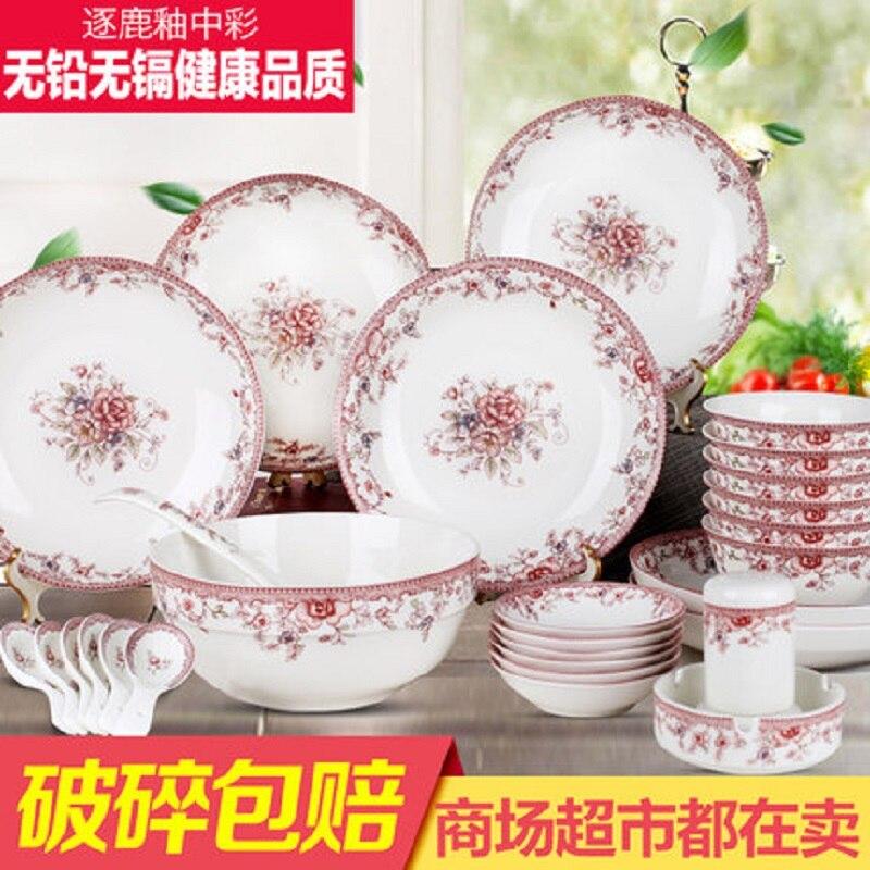 Costume guci vaisselle en porcelaine | Ensemble de vaisselle 16/28 pièces tête de mort, bol ménager simple chinois avec bol disque